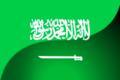 Arabia Saudí (Serarped).png