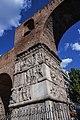 Arch of Galerius-Kamara3.jpg