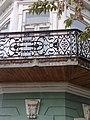 Arkhipov House (Vasenko Street, Chelyabinsk) detail.jpg