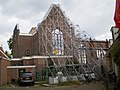 Armando Museum rebuilding.jpg