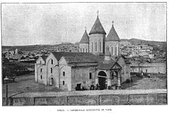 Armenian cathedral of Vank, Tbilisi (de Baye).JPG