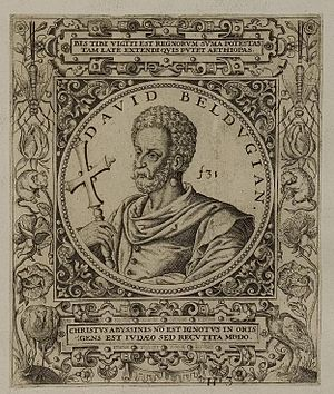 Dawit II - Portrait of Dawit II (1590s).