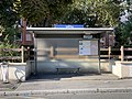 Arrêt Bus RATP Védrines Avenue Ernest Renan - Montreuil (FR93) - 2020-09-09 - 2.jpg