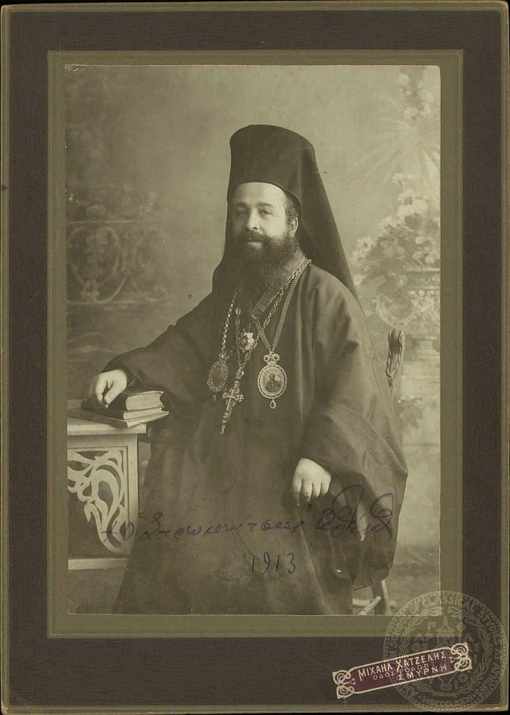 Arsenius of Strumica