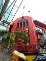Art Deco building in Petaling Street (narrow view), 1 Sep 2013.JPG