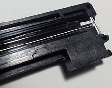 Assembled scanner unit CIS Canon MP500 1of5.jpg