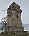 Augsburger Bismarckturm.jpg