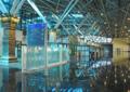 Aurangabad Airport.png