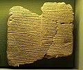 Autobiographie d'Assurbanipal.jpg