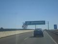 Autopista de cuota Mex 45 entrado a Guanajuato por Jalisco.png