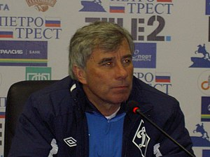 Aleksandr Averyanov (footballer, born 1948) - Image: Averyanov Alexander Nikolaevich 2010 03 27 06