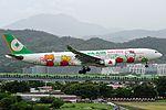 B-16332 Airbus A330-302X EVA Air (29133363743).jpg
