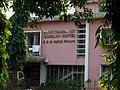 B C Roy Technology Hospital.JPG