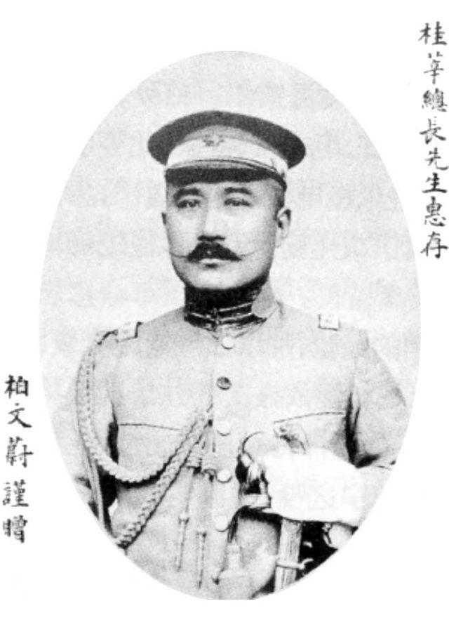 柏文蔚- Wikiwand