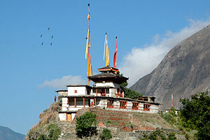 Tripurakot - Image: Bala tripura,Dolpa (kot danda)