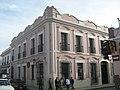 Balcones en San Cristobal de las Casas. - panoramio.jpg