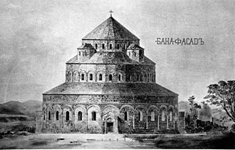 Bana cathedral - A hypothetical reconstruction of Bana by the Russian architect Anatoly Kalgin, 1907