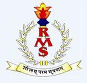 Bangalore Military School - Bangalore Military School 4