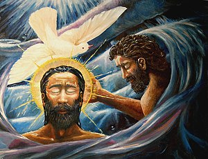 Baptism of Christ. Jesus is baptized in the Jo...