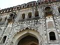 Bara Imambara entrance detail (5164455964).jpg