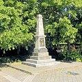 Bartenheim-la-Chaussée, Monument aux morts.jpg