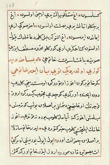 Kullanici Bodoŋtil Atolye1 Vikipedi