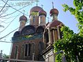 Basilica of Russian Orthodox Church, Bucharest, Romania.JPG