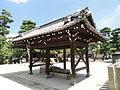 Basin - Hyakumanben chion-ji - Kyoto - DSC06511.JPG