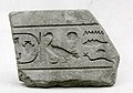 Basin fragment with the name of Apries MET 25-10-1.jpeg