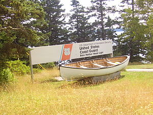 Bass Harbor Head Light - Image: Bass Harbor Headlight Entrance
