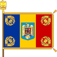 Battle flag of Romania (Air Forces model).png