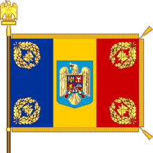 Flag of romania wikipedia military colors air force design publicscrutiny Image collections