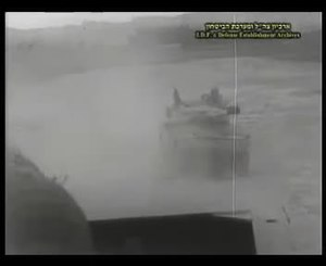 קובץ:Battle of Karameh. IDF archive. I.webm