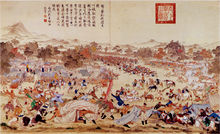 Artists' depiction of a chaotic battle scene, from a distance
