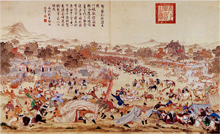 Campaign against the Dzungars and the Qing conquest of Xinjiang between 1755 and 1758 Battle of Oroi-Jalatu.jpg