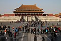 Beijing-Verbotene Stadt-Halle der hoechsten Harmonie-04-gje.jpg