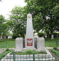 Belz Polish monument RA.jpg