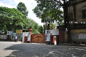 Bengal Chemicals and Pharmaceuticals - The main gate of the Maniktala factory of BCPL, Kolkata