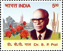 Benjamin Peary Pal 2008 stamp of India.jpg