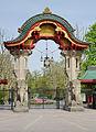Berlin - Berliner Zoo - Elefantentor2.jpg