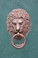 Bezirksgericht Windischgarsten, lion doorknob.jpg