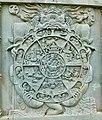 Bhavachakra Samsara, Buddhist Wheel of Life, Dhamma Nagajjuna, Nagarjuna Sagar Telangana, India.jpg