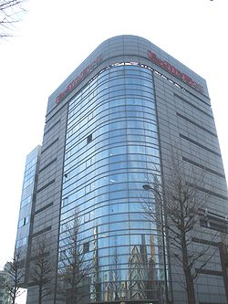 Bic camera head office.JPG