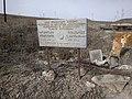 Big small graveyard, Brnakot 01.jpg
