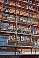 Bildung, Arbeit und Erholung, mosaik by Karl Gunsam.jpg