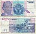 Billete de cincuenta mil dinares yugoslavos.jpg