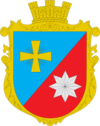 Coat of arms of Білики