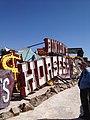 Binion's Horseshoe Sign.jpeg