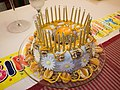 Birthday cake (8973426160).jpg