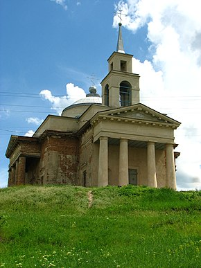 Blahovishchenska church in Vesela Hora.jpg